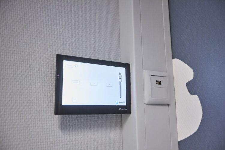 Touch screen bedieningspaneel voor aansturing